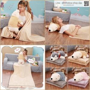 หมอนผ้าห่ม ตุ๊กตาตัวโตสุดน่ารักและมาพร้อมผ้าห่มผืนใหญ่ มี 4 แบบให้เลือก