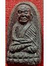 ลป.ทวด สก. รุ่นแรก ปี๒๕๔๔ เนื้อว่านคลุกรัก พิมพ์พระรอด
