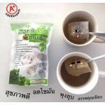 Bann cha ชามะรุม บ้านชา ชาเพื่อสุขภาพ ลดน้ำหนัก จากมะรุมธรรมชาติแท้ ส่งฟรี ซื้อ 5 ถุง ราคา 800 บาท