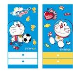 ตู้เสื้อผ้าโดเรมอน Doraemon ลิขสิทธิ์แท้ ขนาด 80 ซม.