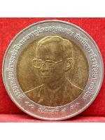 เหรียญ ๑๐ บาท สองสี ๗๐ปี ธรรมศาสตร์