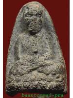 หลวงปู่ทวด พิมพ์ใหญ่ ซุ้มมน เนื้อเทาลังเม้ง วัดประสาทบุญญาวาส ปี๒๕๐๖