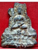 พิมพ์ซุ้มพุทธชินราช ร่มโพธิ์ พิมพ์สองหน้า เนื้อชินเงิน กรุดาวเสด็จ สระบุรี