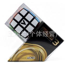 Rubik รูบิค vCube 3x3x3 pillow