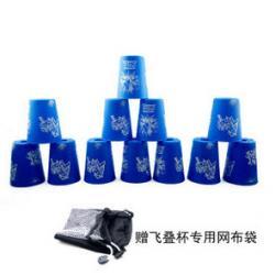 แก้วYJสีนำ้เงิน