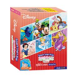 ชุด Disney Smart Start Kids ปลุกแววอัจฉริยะให้ลูกน้อย