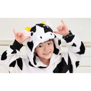 ชุดนอนมาสคอตเด็ก ลูกวัว Size 85 ( ขนาด100cm - 110cm)
