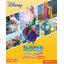 ชุด Learn English with Disney and Friends เก่งอังกฤษกับดิสนีย์ thumbnail 2