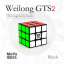 Weilong GTS 2 The Legend is back 3x3x3 Super Limited Edition thumbnail 1