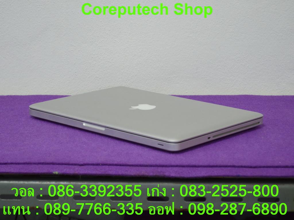 MacBook Pro 13-inch Core i5 2.5 GHz.Mid 2012 สภาพสวย 95% ราคาเบา น่าใช้งาน จัดไป 23,900 บาท
