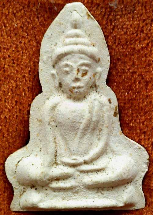 ท่ากระดาน เนื้อผง ปี๒๕๒๐..ลพ.นารถ วัดศรีโลหะฯ กาญจนบุรี