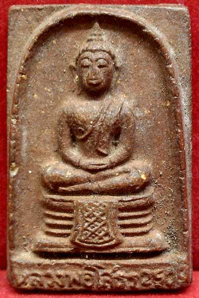 หลวงพ่อโสธร ปี๒๕๐๙ เนื้อผง พิมพ์ใหญ่ ฐานผ้าทิพย์ ๙ จุด เนื้อช๊อคโกแล็ต