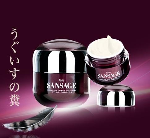 Faris Sansage Regeneration Intensive Facial Cream 15g