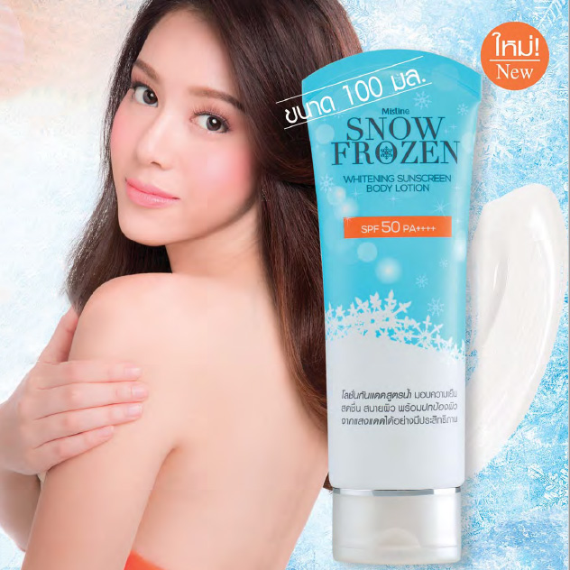 Mistine Snow Frozen Whitening Sunscreen Body Lotion SPF 50 PA++++ 100ml