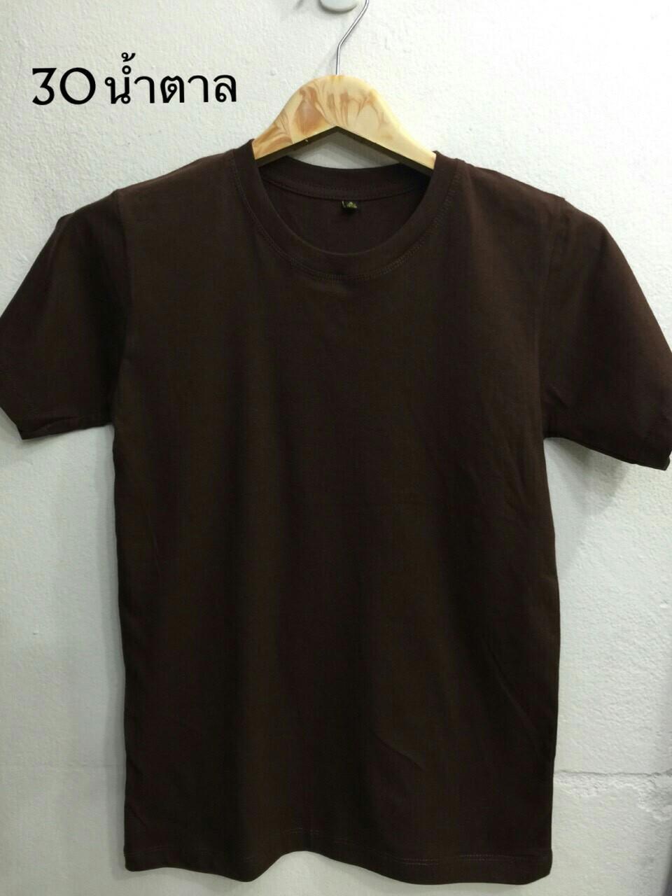 เสื้อ Cotton สีน้ำตาล ไซส์ S,M,L
