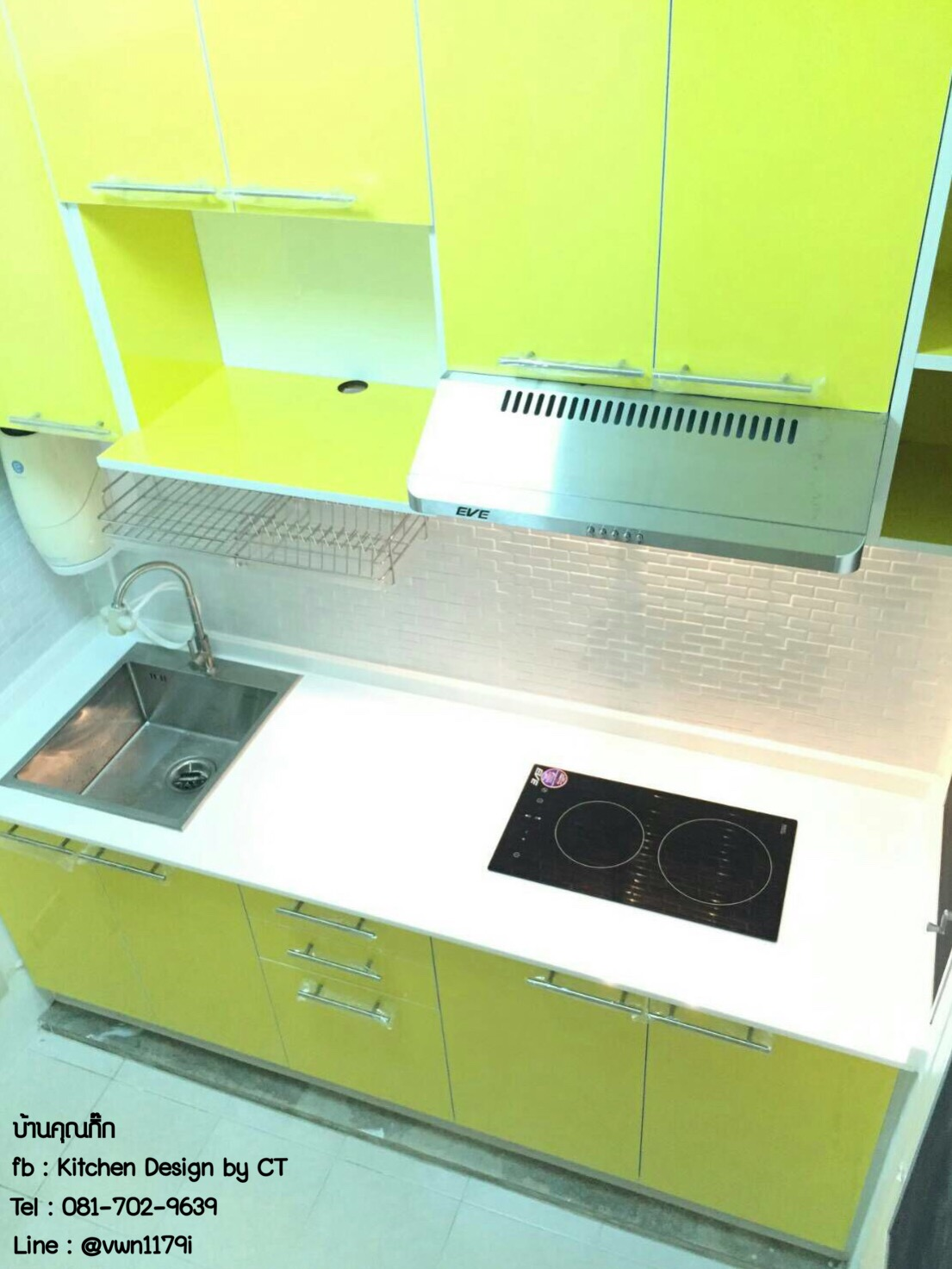 Yellow Lemon Kitchen (ครัวบิ้วอินสีเหลืองสไตล์โมเดิร์น)