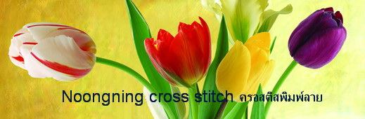 ดอกทิวลิปหลากสี ชุดปักครอสติช พิมพ์ลาย งานฝีมือ