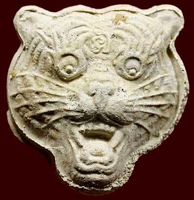 หน้าเสือ เนื้อผง รุ่นใหญ่ ปี๒๕๓๕ ลพ.เปิ่น วัดบางพระ นฐ.
