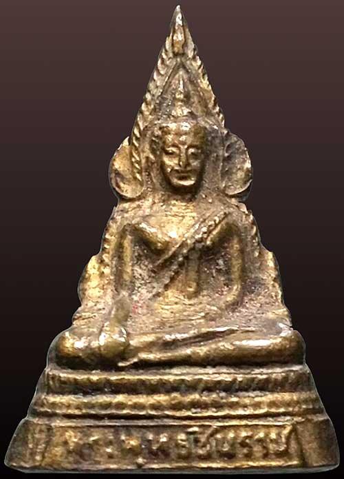 พระกริ่งพุทธชินราช พิษณุโลก เนื้อทองเหลือง ฐานกลึง