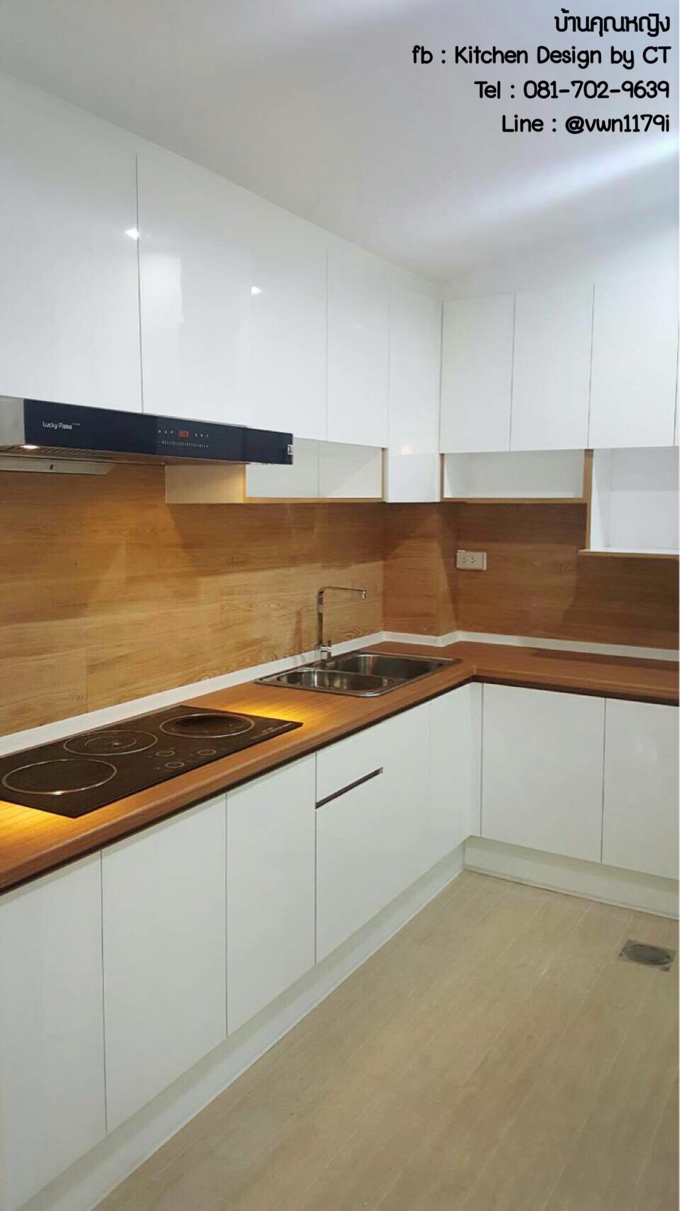 White-Oak Kitchen (ครัวบิ้วอินสีขาวท๊อปลายไม้)