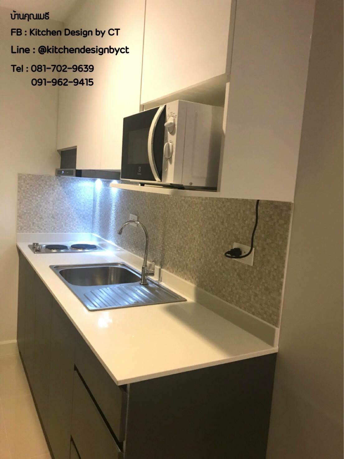 Two-Tone Modern Kitchen (ครัวบิวท์อินสีขาว-เทาสไตล์โมเดิร์น)