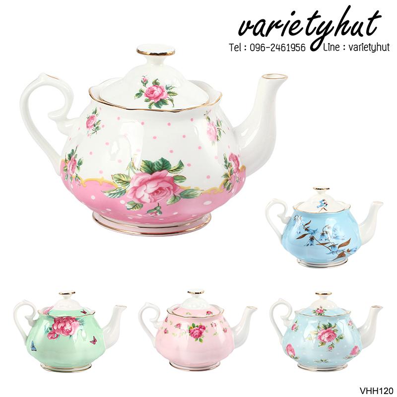 กาน้ำชาเซรามิคลายดอกไม้สไตล์อังกฤษ
