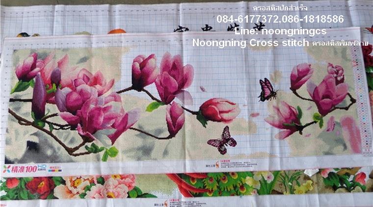 ดอกแมกโลเนีย ครอสติสปักสำเร็จขนาด 140*70ซม.
