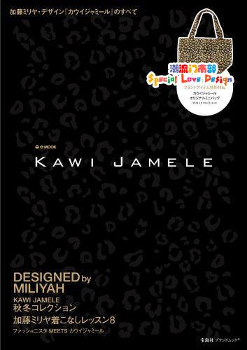 กระเป๋าถือผ้าแคนวาสลายเมล็ดกาแฟ จาก Kawi Jamele