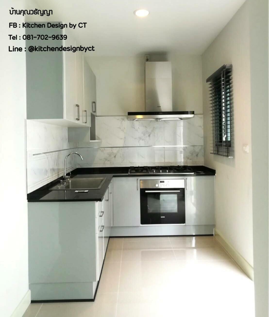 Light Grey Modern Kitchen (ครัวบิ้วอินสีเทาอ่อนสไตล์โมเดิร์น)