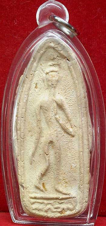พิมพ์ลีลา เนื้อผง ปี๒๔๙๖ ลป.เผือก วัดกิ่งแก้ว สมุทรปราการ