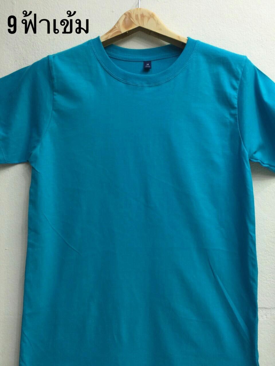 เสื้อ Cotton สีฟ้าเข้ม ไซส์ S,M,L