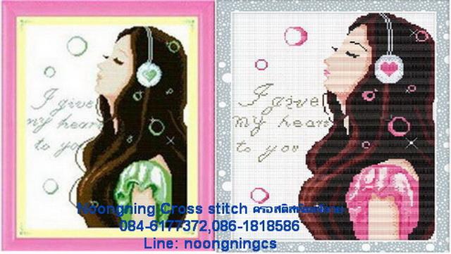 Music Girl ครอสติสจีนพิมพ์ลาย