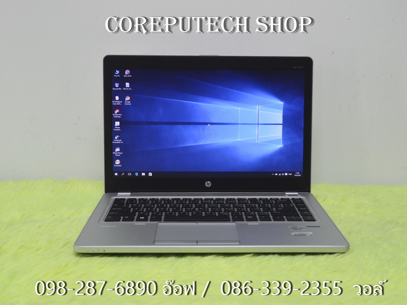 HP EliteBook Folio 9470m Intel Core i5-3337U 1.80GHz.
