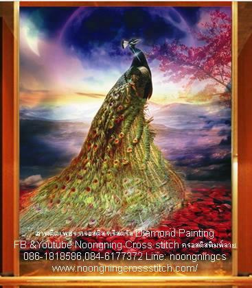 นกยูง ครอสติสคริสตัล โมเสก Diamond Painting