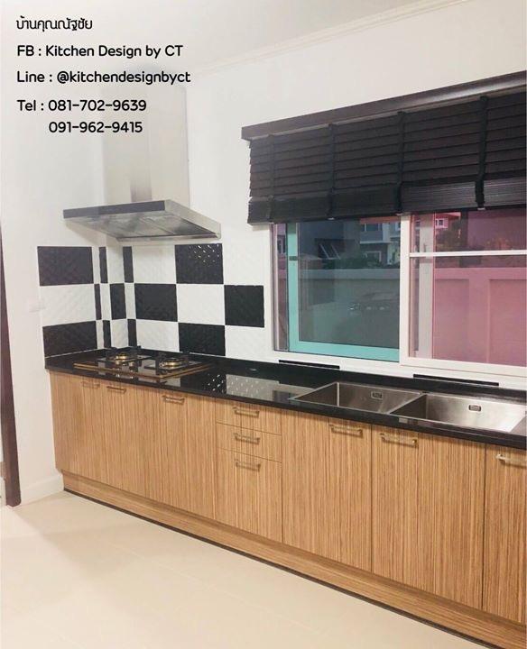 Wooden with Black Modern Kitchen (ชุดครัวบิวท์อินลายไม้ท๊อปดำสไตล์โมเดิร์น)