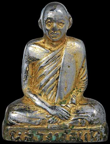รูปเหมือนปั๊ม รุ่นแรก ปี๐๘..ลพ.แพ วัดพิกุลทอง