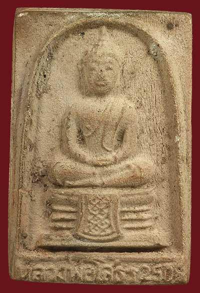 พระผงหลวงพ่อพุทธโสธร ปี๒๕๐๙ ฐานผ้าทิพย์ ๙ จุด เนื้อเหลือง