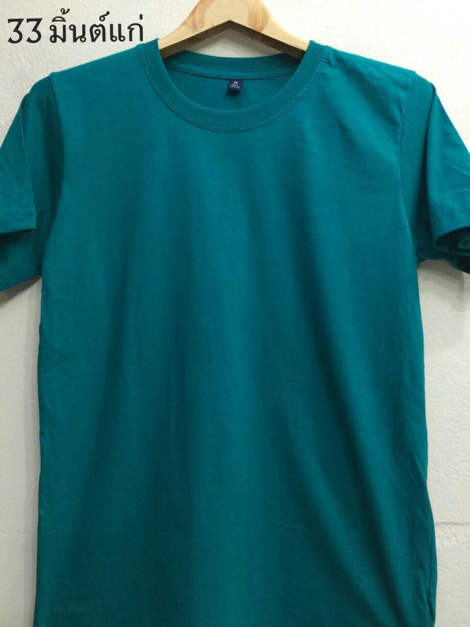 เสื้อ Cotton สีมิ้นแก่ ไซส์ S,M,L