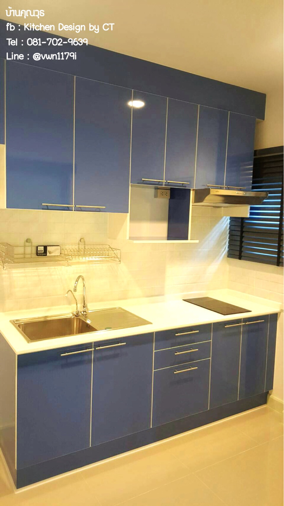 Blue Sky Kitchen (ครัวบิ้วอินสีฟ้าสไตล์โมเดิร์น)
