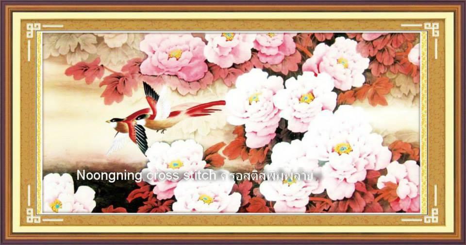 ดอกไม้+นกคู่ ชุดปักครอสติช พิมพ์ลาย งานฝีมือ