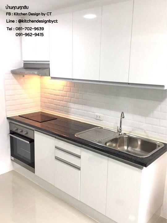 Modern Glossy White Kitchen (ครัวบิ้วอินสีขาวเงาสไตล์โมเดิร์น)