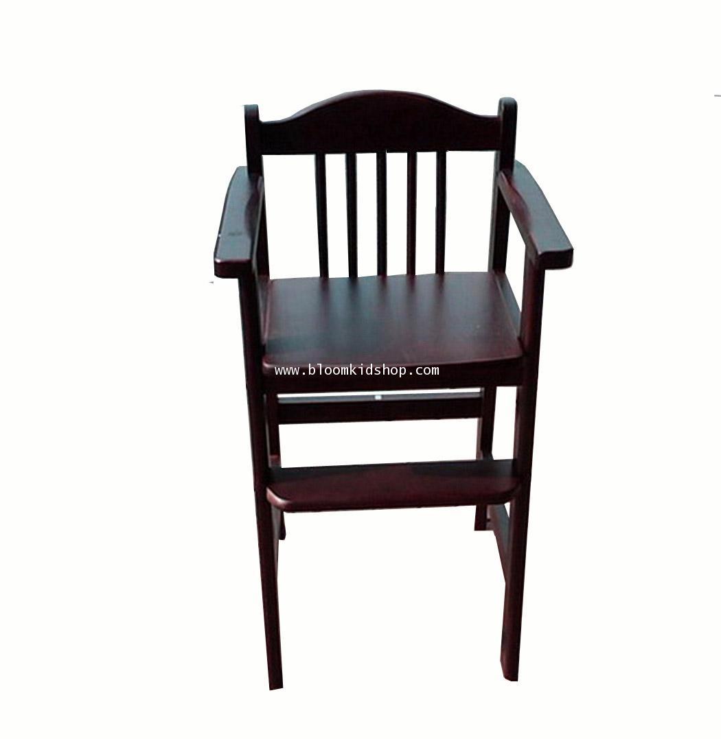 Junior High Chair เก้าอี้สูงเสริมสำหรับเด็ก