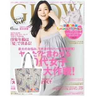 กระเป๋าผ้าแคนวาสพิมพ์ลายลูกน้ำ ของแถมจากนิตยสาร Glow