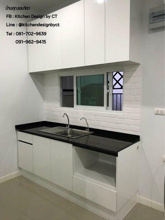 Classic Black & White Kitchen (ครัวบิวท์อินสีขาว-ดำสไตล์คลาสสิค)