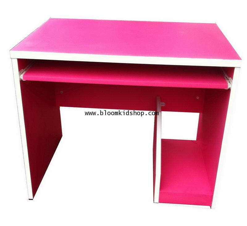 โต๊ะคอมพิวเตอร์เด็ก