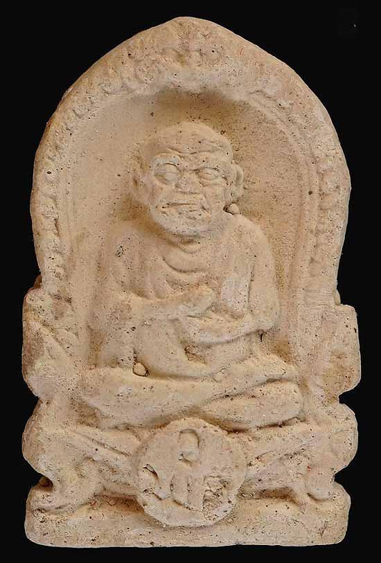 รูปเหมือน สมเด็จฯโต เนื้อผง วัดพลา ระยอง ปี๑๒ หลวงปู่ทิม อิสริโก ร่วมเสก