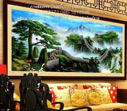 ต้นสน กำแพงเมืองจีน ภาพติดเพชรDiamond painting