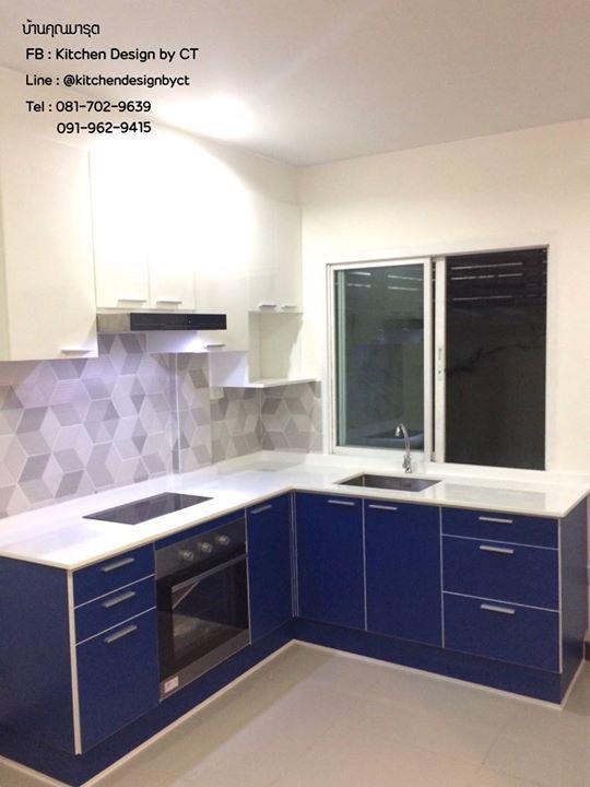 Glossy Dark Blue Modern Kitchen (ชุดครัวบิวท์อินหน้าบานเงาสีน้ำเงินสไตล์โมเดิร์น)