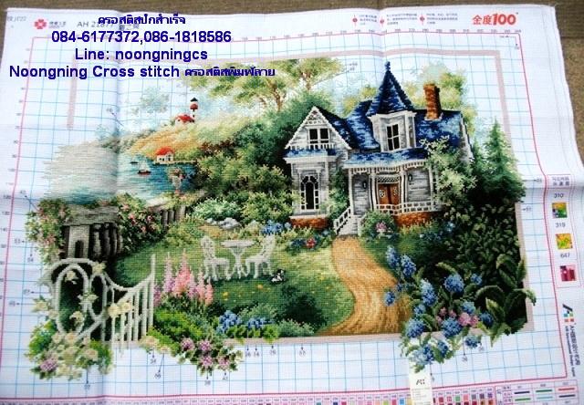 บ้านช่วงฤดูร้อน ครอสติสปักสำเร็จขนาด91x64 ซม.
