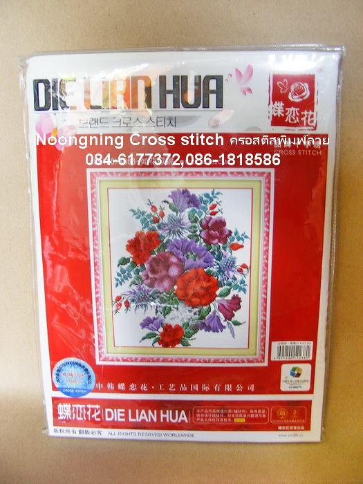 ดอกไม้สีม่วง+แดง ชุดปักครอสติช พิมพ์ลาย งานฝีมือ